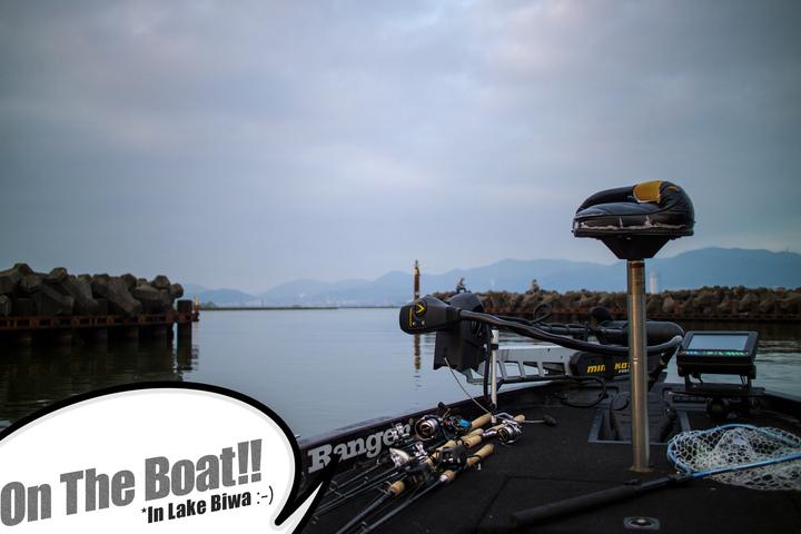 2016琵琶湖バスボートフィッシング